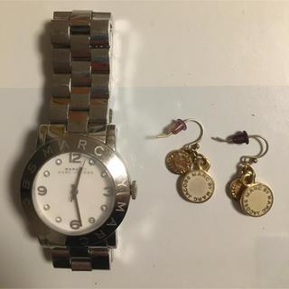 マークバイマークジェイコブス(MARC BY MARC JACOBS)のMARC JACOBSセット【時計&ピアス】(腕時計)