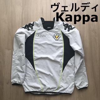 カッパ(Kappa)のユニフォーム 東京 ヴェルディ Kappa ウェア サッカー ジャージ(ジャージ)