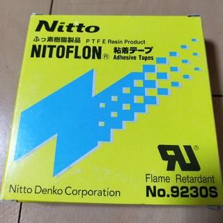 日東 ニトフロン粘着テープ No.9230S 0.1mm×25mm×33m(その他)