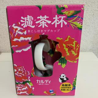 カルディ(KALDI)のカルディ 茶こし付きマグカップ ピンク(マグカップ)