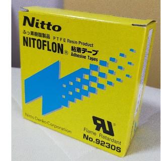 日東 ニトフロン粘着テープ No.9230S 0.1mm×50mm×33m(その他)