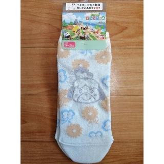 バンダイ(BANDAI)の☆あつまれ動物の森 靴下23〜25センチ レディース☆(ソックス)