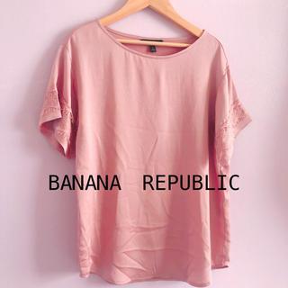 バナナリパブリック(Banana Republic)のBANANA REPUBLIC レースブラウス ピンク(シャツ/ブラウス(半袖/袖なし))