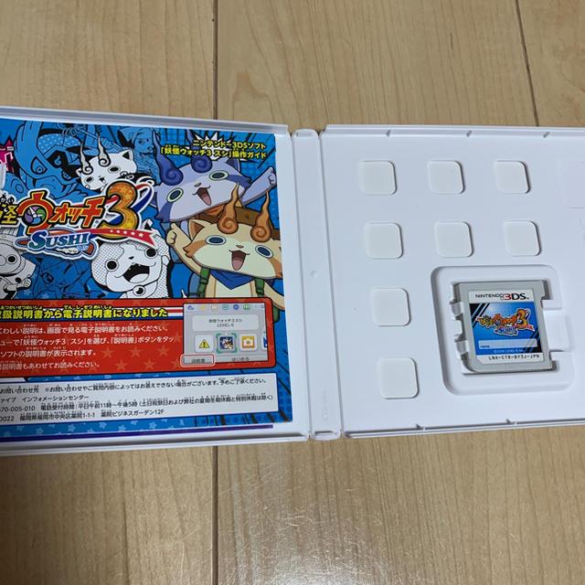 任天堂(ニンテンドウ)のアメリ30さん専用 エンタメ/ホビーのゲームソフト/ゲーム機本体(携帯用ゲームソフト)の商品写真