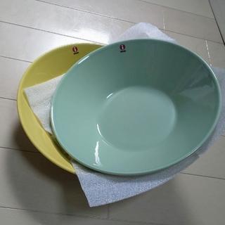 イッタラ(iittala)の新品 21cm ボウル イッタラ イエロー&セラドングリーン (食器)