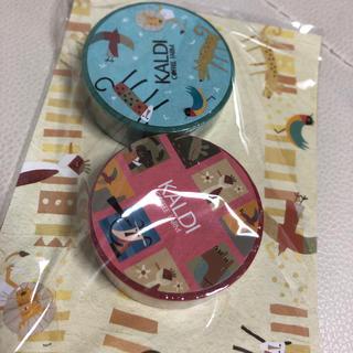 カルディ(KALDI)のカルディ マスキングテープ(テープ/マスキングテープ)