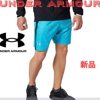 UNDER ARMOUR - アンダーアーマー 新品ハーフパンツ