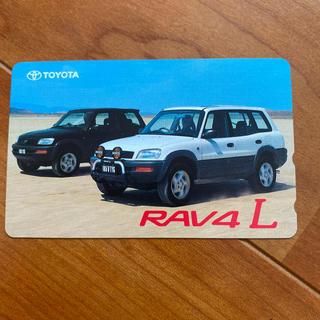トヨタ(トヨタ)のテレフォンカード 未使用 トヨタ RAV4L 初代(ノベルティグッズ)