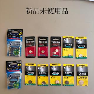 トウシバ(東芝)のTOSHIBA 東芝電池 色々セット(その他)