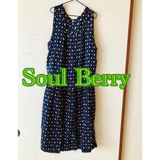 ソルベリー(Solberry)のSoul berryワンピース 美品(ひざ丈ワンピース)