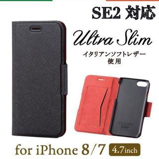 エレコム(ELECOM)のiPhone8 iPhone7 SE2 手帳型ケース ブラック イタリアン US(iPhoneケース)