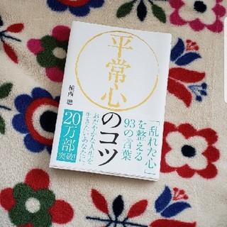 本(趣味/スポーツ/実用)