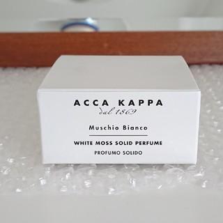アッカ(acca)のアッカカッパ  ホワイトモス  ソリッドパフューム 新品未使用(ユニセックス)