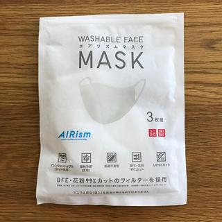 ユニクロ(UNIQLO)のエアリズムマスク 1枚 Lサイズ(日用品/生活雑貨)