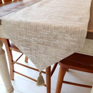 テーブルランナー タッセル付き(180×33cm, ライトベージュ)(ローテーブル)
