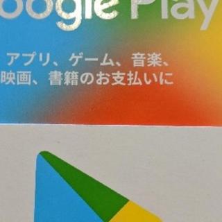 Google(その他)