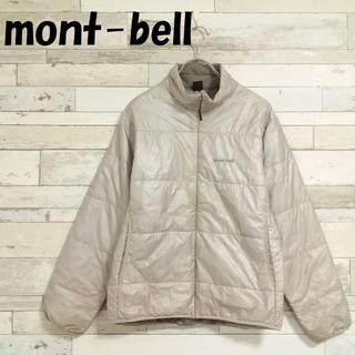 モンベル(mont bell)の【人気】モンベル ウルトラライトサーマラップ ジャケット サイズM レディース(ナイロンジャケット)