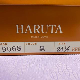 ハルタ(HARUTA)のハルタ(HARUTA)メンズ(男性用)9068 ローファー (ドレス/ビジネス)