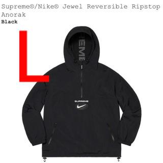 シュプリーム(Supreme)のSupreme Nike Jewel Reversible Anorak ナイキ(ナイロンジャケット)
