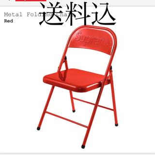 シュプリーム(Supreme)のsupreme Metal Folding Chair(折り畳みイス)