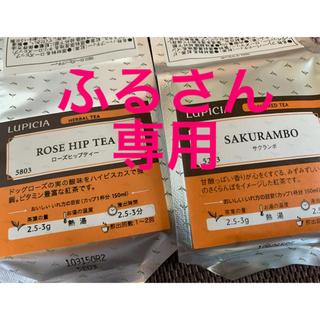ルピシア(LUPICIA)のローズヒップティー と サクランボ(茶)