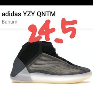 アディダス(adidas)のadidas YZY QNTM BARIUM【24.5cm】US6.5(スニーカー)