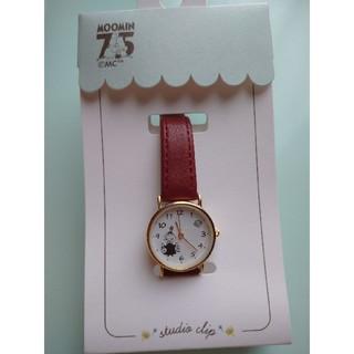 リトルミー(Little Me)のムーミン75th記念!×スタディオクリップ リトルミィ 腕時計(腕時計)