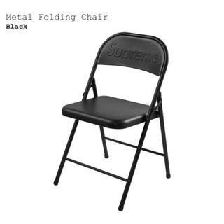シュプリーム(Supreme)のSupreme Metal Folding Chair Black 黒(その他)