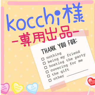 ムジルシリョウヒン(MUJI (無印良品))のkocchi様♡専用(ペン/マーカー)