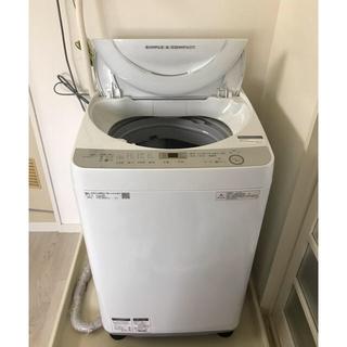シャープ(SHARP)のエリカ様専用 9/20まで  シャープ洗濯機2018年製(洗濯機)