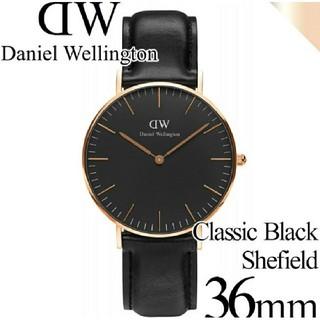 ダニエルウェリントン(Daniel Wellington)の💮シルバーウィークsale💮ダニエル・ウェリントン🌸(腕時計(アナログ))