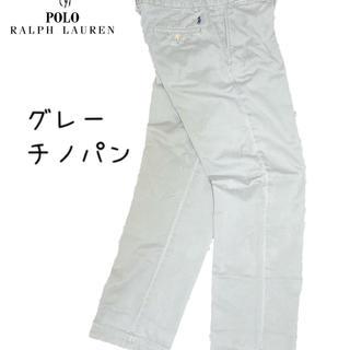 ポロラルフローレン(POLO RALPH LAUREN)の☆ポロラルフローレン☆ 90's グレー コットンパンツ 古着男子(チノパン)