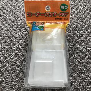 【新品】赤ちゃんのケガ防止 コーナーパットクリア(コーナーガード)