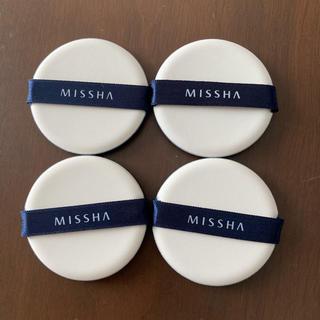ミシャ MISSHA クッションファンデ パフのみ 4個セット