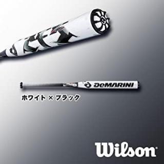 wilson - ウィルソン ディマリニ CF5 ソフトボール3号バット トップバランス 新品