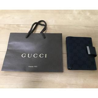 グッチ(Gucci)のお値下げ‼️  GUCCI 手帳カバー(6穴)(手帳)