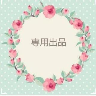 サマンサモスモス(SM2)の【 新品タグ付】SM2  パーツレース付きブラウス(シャツ/ブラウス(長袖/七分))