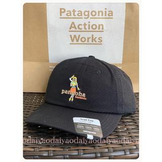 patagonia - レア ハワイ限定 パタゴニア pataloha キャップ フラガールデザイン黒