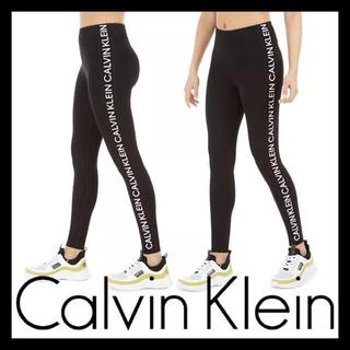 カルバンクライン(Calvin Klein)のカルバンクライン★CK ハイウエスト サイドロゴ レギンスパンツ US/Lサイズ(レギンス/スパッツ)