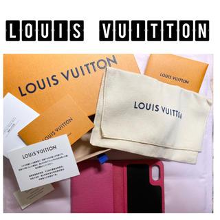 ルイヴィトン(LOUIS VUITTON)のルイヴィトン(モバイルケース/カバー)