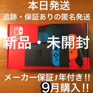 ニンテンドースイッチ(Nintendo Switch)のシャイニー様専用 ★ Switch任天堂スイッチ本体 ネオンブルーレッド(家庭用ゲーム機本体)