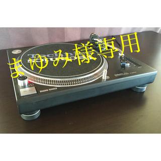 リアルテクニクス(Real Techniques)のまゆみ様専用 ターンテーブル Technics  SL-1200MK3D(ターンテーブル)