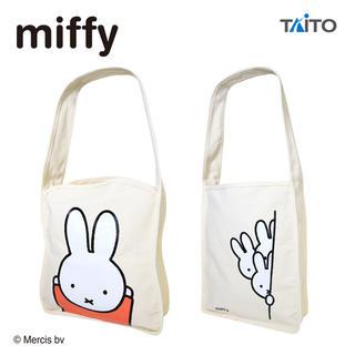 タイトー(TAITO)のmiffy ミッフィー デザイントートバッグ(トートバッグ)