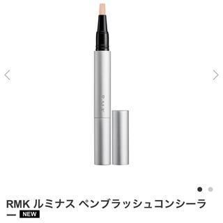 アールエムケー(RMK)のRMK ルミナス ペンブラッシュ コンシーラ 01(コンシーラー)