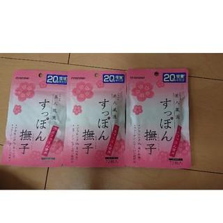 マルマン(Maruman)のもふもふさん専用☆まとめ売り マルマン すっぽん撫子 4袋→ 2500円(コラーゲン)