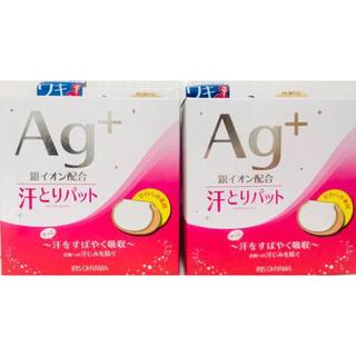 アイリスオーヤマ(アイリスオーヤマ)の汗取りパット 80枚(40枚入×2箱)(制汗/デオドラント剤)