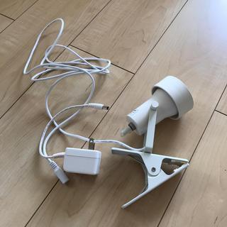 ムジルシリョウヒン(MUJI (無印良品))の無印良品 LEDクリップライト 間接照明(天井照明)