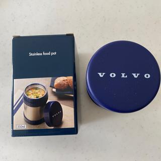 ボルボ(Volvo)の非売品 ボルボ ステンレスフードポット(弁当用品)