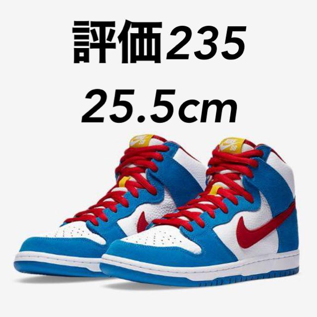 NIKE(ナイキ)の25.5cm NIKE SB DUNK HIGH PRO ナイキ ドラえもん メンズの靴/シューズ(スニーカー)の商品写真