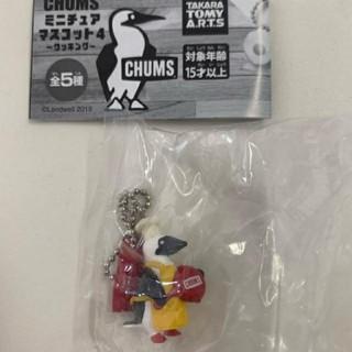 チャムス(CHUMS)のCHUMSミニチュアマスコット4(その他)